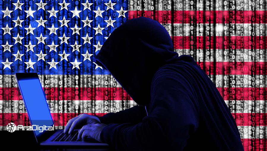 دولت آمریکا برای رهگیری مجرمان سایبری ۱۰ میلیون دلار ارز دیجیتال جایزه میدهد