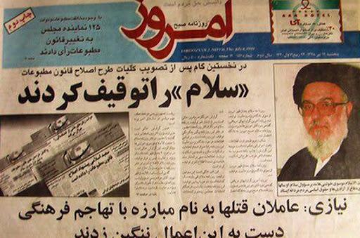 سلام به روایت جعفر گلابی: نقش ستون «الو سلام» در افشاگری اختلاس بانک صادرات