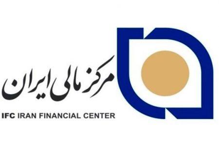 مرکز مالی ایران برگزار میکند: آموزش تحلیل صنعت بیمه