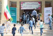 مدرسه «کارآفرین» استان کرمانشاه افتتاح شد