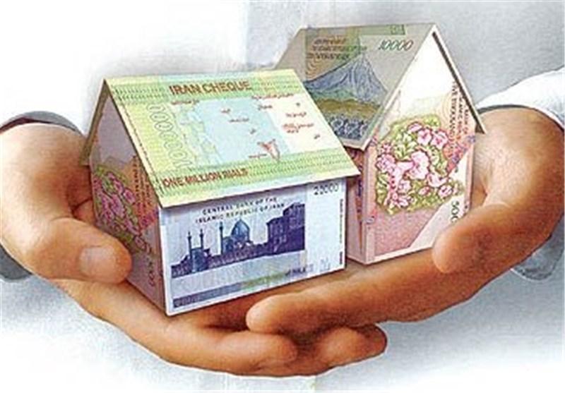وام ۴۰۰ میلیون تومانی خرید مسکن در تهران ابلاغ شد + جزئیات وام سایر شهرها
