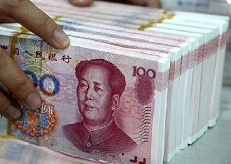 ارزش یوان چین به بالاترین رقم در برابر دلار آمریکا طی ۳ ماه اخیر رسید