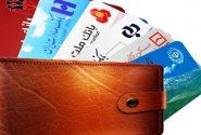 دستور رئیس کل بانک مرکزی برای بررسی دوباره محدودیت کارت به کارت