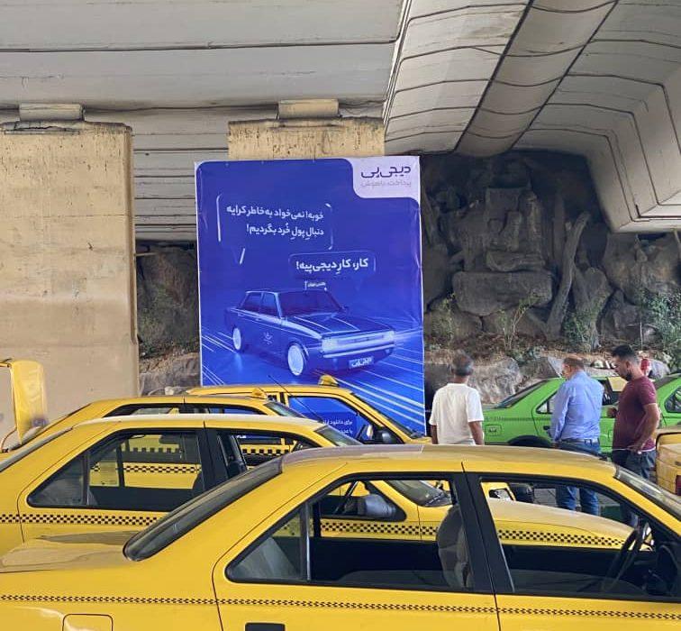 جایزههای ویژه برای پرداخت آنلاین کرایه در تاکسیهای پایتخت