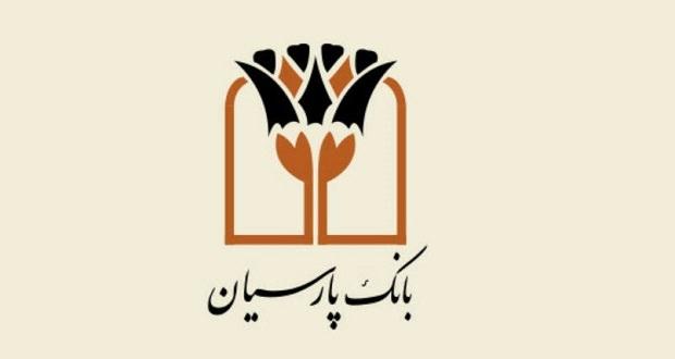 صفحه رسمی بانک پارسیان در اینستاگرام از دسترس خارج شده است