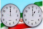 عدم دسترسی یک ساعته به خدمات بانک شهر همزمان با تغییر ساعت رسمی کشور
