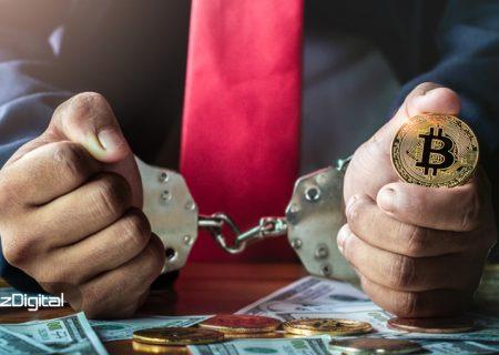 گروگانگیری ساختگی برای سرقت بیت کوین؛ داستان مردی که خودش را دزدید!