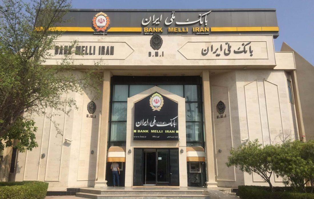 بانک ملی ایران با حمایت از صنایع مختلف،توانسته است به عنوان حامی بزرگ تولیدکنندگان در یادها ماندگار شود.