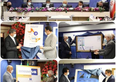 در آیین گرامیداشت هفتادمین سال تاسیس بانک صورت گرفت رونمایی از طرح تسهیلاتی «کارا» و نسخه جدید «صاپ» بانک صادرات ایران