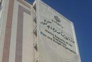 سازمان برنامه و بودجه گزارش مشکوک از پیشبینی دلار ۲۸۴هزارتومانی را رد کرد