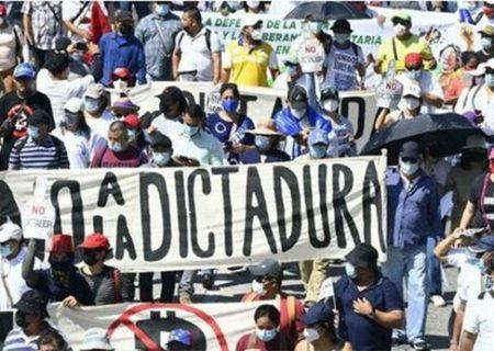 ببینید | اعتراضات بیتکوینی در السالوادور