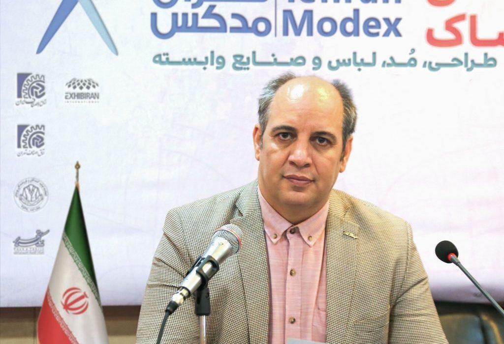 برنامه های اجرایی نمایشگاه تهران مدکس اعلام شد
